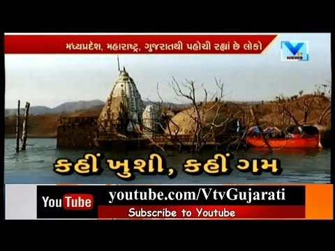 Xxx Mp4 Scarcity Of Water In Narmada Made Ancient Shiv Mandir In Chhota Udaipur Visible Vtv News 3gp Sex