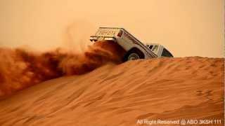 القاع | sand dune | HD