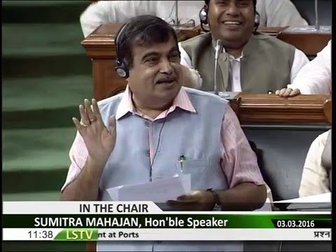 Reply given to starred questions on port performance in Lok Sabha on 03-03-2016 Part II