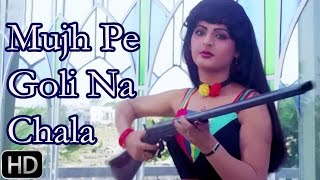 Mujh Pe Goli Na Chala - Peechha Karro (Full Song) | Kishore Kumar | Farooq Shaikh