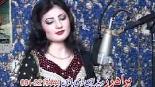 Tapay Laga Yaari Ra Sara Oka - Rahim Shah Aw Nazia Iqbal