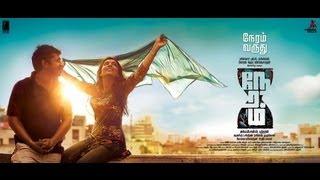Official : Neram (Tamil) Theatrical Trailer | Nivin, Nazriya Nazim