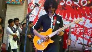 Ami opar hoye bose achi -  Pohela baishakh 1420 Lalon Live performance at NSU