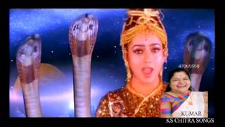 vurukacha mutaida yalamma nagadavatha movie video song K S Chithra
