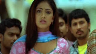 Jameen (ஜாமீன் ) 2011 Tamil Movie Part 8 - Nani, Haripriya, Bindu Madhavi