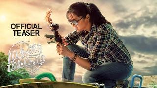 Magalir Mattum Official Teaser (2017) | Jyotika | Bramma | Ghibran | Suriya