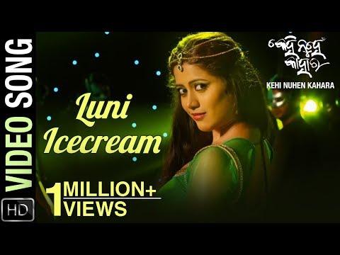 Xxx Mp4 Luni Icecream Kehi Nuhen Kahara Odia Movie Video Song Abhishek Elina Siddhant Mohapatra 3gp Sex