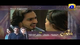 Malkin - Episode 24 Teaser | Har Pal Geo