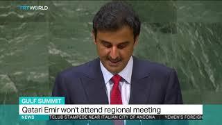 Qatari Emir won