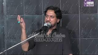 Zakir Syed Iqbal Hussain Shah Bajarwala 10 Muharram 2017 Imam Bara Aiwan e Haider Niaz Baig Lahore