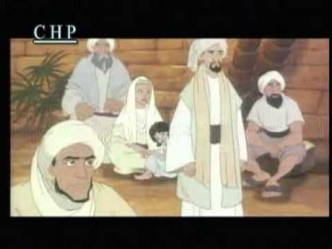 The Life story of Prophet Muhammad S Cartoon film Bangla dub part 5 of 7