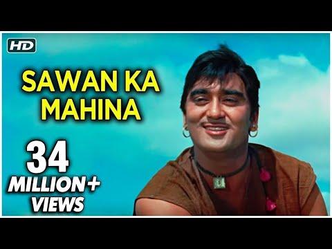 Sawan Ka Mahina Pawan Kare Sor Milan Mukesh & Lata Mangeshkar Laxmikant Pyarelal Hit Songs
