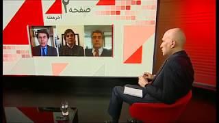 صفحه دو آخرهفته: رویارویی بیسابقه ایران و عربستان