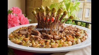 تاج الضلع مع الرز بالزعفران والمكسرات رائع ىشكل ومضمون و مناسب للعيد