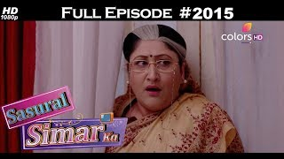 Sasural Simar Ka - 8th January 2018 - ससुराल सिमर का - Full Episode