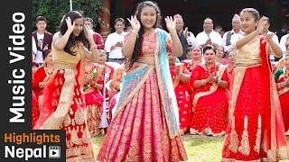 Cheli Bhag 2   New Nepali Teej Koseli Song 2017/2074   Kamala Sunar   B.B Anuragee