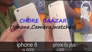 Chore Baazar, Delhi (iphone, watches, mobile, shoe, charger), at very cheap rate, explore baazar