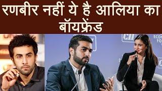 Alia Bhatt DATING this man, not Ranbir Kapoor; Find Details | FilmiBeat