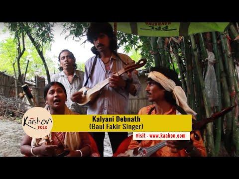#KaahonFolk - Kalyani Debnath | Women Baul & Fakir Singer in Bengal | 2014