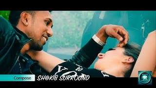 New Bangla Song Shudhu Amari FT SH@KIB SURROUND