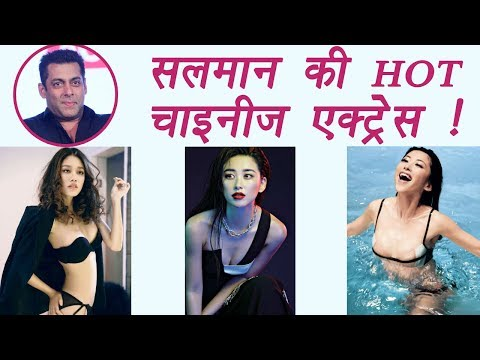 Xxx Mp4 Salman Khan Starrer Tubelight Actress Zhu Zhu S HOT Photos Goes VIRAL FilmiBeat 3gp Sex