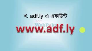 Earn money from Online using Adf ly   monthly $50 $100 Bangla tutorial