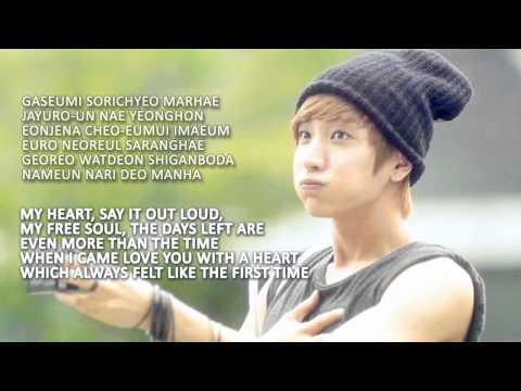 Super Junior No Other Lyric Video
