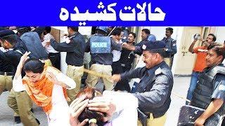 Police Arrest 100 Students of Quaid-e-Azam University - Headlines 12 PM - 23 October 2017