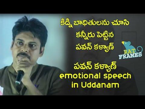 Pawan Kalyan Interacts With Uddanam Kidney Patients @ Ichchapuram SRIKAKULAM DIST/RATFRAMES |