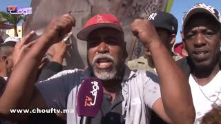 بسبب السكن..نايضة بمدينة سلا و الساكنة تناشد الملك  (فيديو مؤثر )