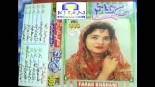 Farha Khanum Old Volume 305 T p ( Pai Peran Me Gangro Acha )