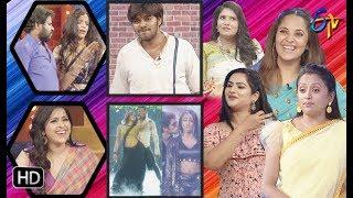 All in One Promo | 9th September 2019 | Ali,Manam,DheeJodi,Jabardasth,Extra Jabardasth,,Cash | ETV