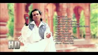 Sabar koti: NEW FULL SONG 2014  (AUDIO) - TU HORAN DA SHGAR