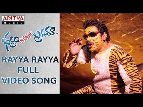 Rayya Rayya Full Video Song   Bhadram Be Careful Brotheru   Sampoornesh Babu,Charan Tez,Hameeda