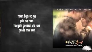 Gummy - You Are My Everything Lyrics (easy lyrics)