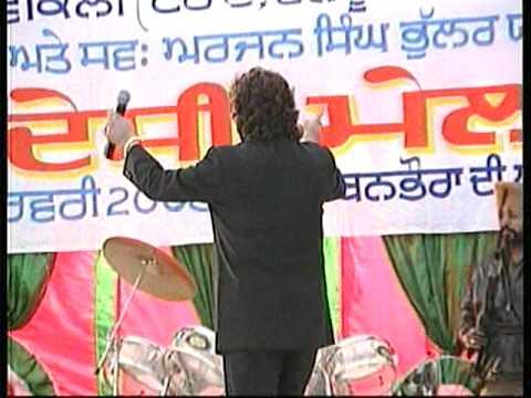 Jogia Di Kanna Vich [Full Song] Pardeshi Mela 2003- Live Recording