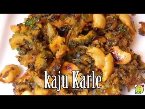 Xxx Mp4 Kaju Karle Karela In Hindi 3gp Sex