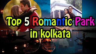 TOP 5 Romantic Places - Park For Couples In Kolkata - Best Romantic parks - 2017