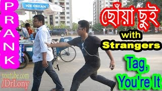 Dr Lony Prank . Tag, you're It . Choa chui strangers . Bangla funny video by Dr.Lony ✔