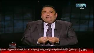 محمد على خير : هل المواطنة حقيقية أم مجرد كلام!
