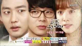[HD][ENGSUB][RTP] Official Preview of the E17
