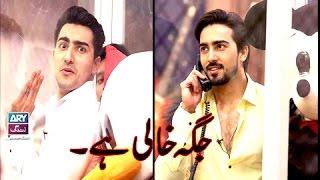 Faysal Qureshi,Hammad,Faraz & Aadi Playing