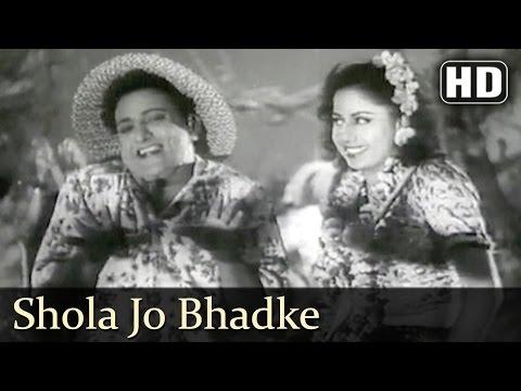 Albela Old Hindi Movie