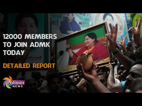 12,000 members from other Parties to join ADMK today | Polimer News