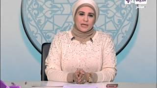 برنامج قلوب عامرة - ماذا تفعل المرأة عندما يتزوج عليها زوجها - د. نادية عمارة - Qlob Amera