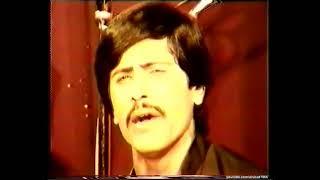 Mohabbat Ko Yeh Lazim Hai live sad old urdu ghazal by Attaullah Khan Essakhelvi