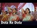 Dola Re Dola - Devdas | 2002 [Deutsch]