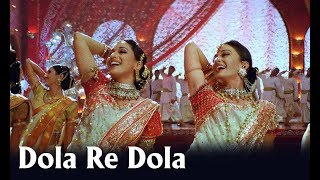 Dola Re Dola - Devdas | 2002 [Deutsch]