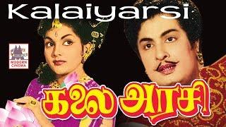 Kalaiarasi Tamil Full Movie | MGR | கலை அரசி