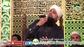 Ya Mustafa Ata Ho Phir Izan Hazri Ka by Qibla Owais Raza Qadri Sb Porsoz Aur Rikat Angez Kalam Madin
